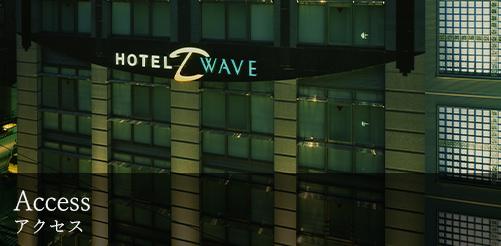 ホテル 歌舞 伎町 幽霊