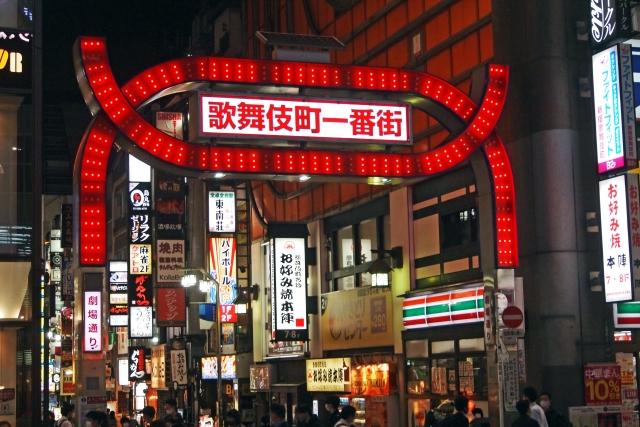 歌舞伎町一番街の前